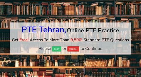 www.ptetehran.com